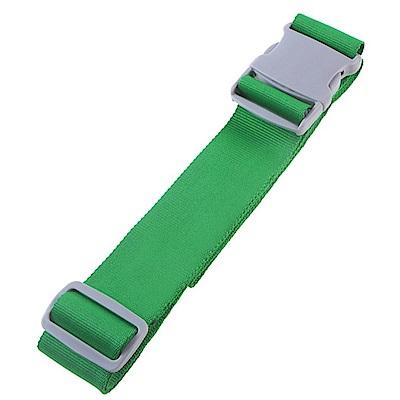 iSFun 一字打包 旅行行李箱束帶打包帶 4色可選