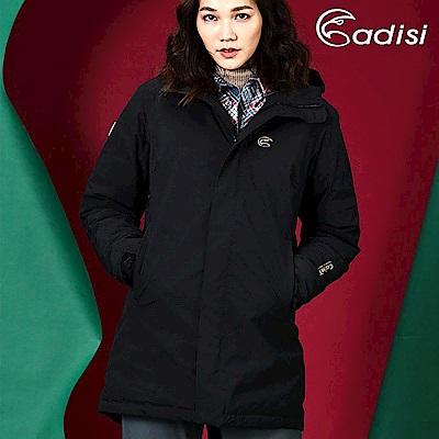 ADISI 女防水透氣長版羽絨保暖連帽外套AJ1721019【黑色】
