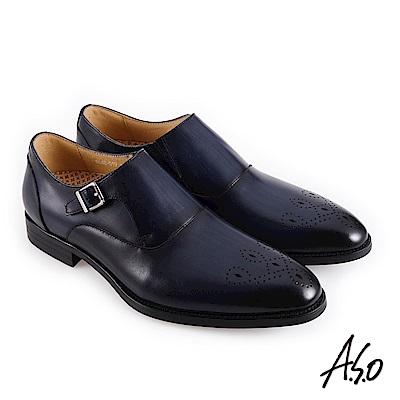 A.S.O職場通勤 零壓挺力雕花孟克紳士鞋-深藍