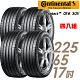 【Continental 馬牌】UC6S-225/65/17吋舒適操控輪胎 四入 UltraContact UC6 SUV 2256517 225-65-17 225/65 R17 product thumbnail 1