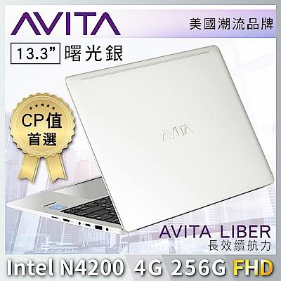 (無卡分期-12期)AVITA LIBER 13吋筆電(N4200/4G/256G)曙光銀