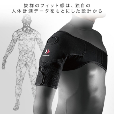 ZAMST SHOULDER WRAP 肩膀護具