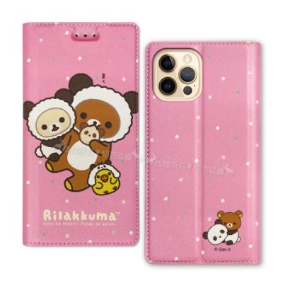 日本授權正版 拉拉熊 iPhone 12 / 12 Pro 6.1吋 共用 金沙彩繪磁力皮套(熊貓粉)