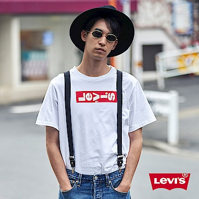 Levis 男款 短袖T恤 翻玩夏日LogoT 高密度膠印Lazy Tab Logo