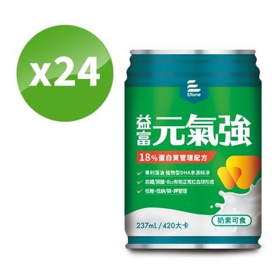 益富 元氣強 18%蛋白質管理配方 237ml*24入
