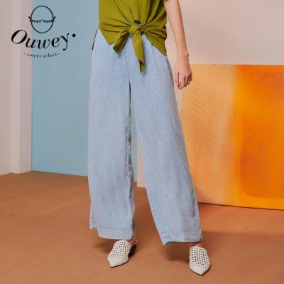 OUWEY歐薇 萊賽爾滿鑽落地牛仔褲(淺藍)3212168615
