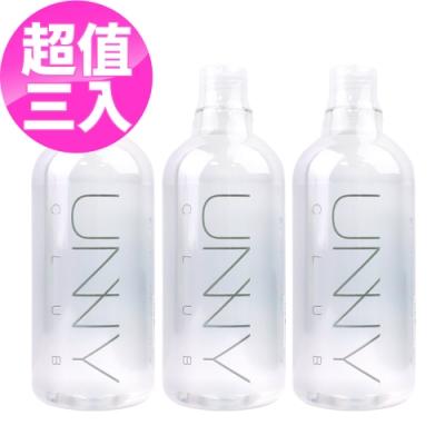 (特談3入組)UNNY 濟州島礦物質卸妝水 500ml