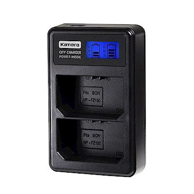 Kamera 液晶雙槽充電器 for Sony NP-FZ100