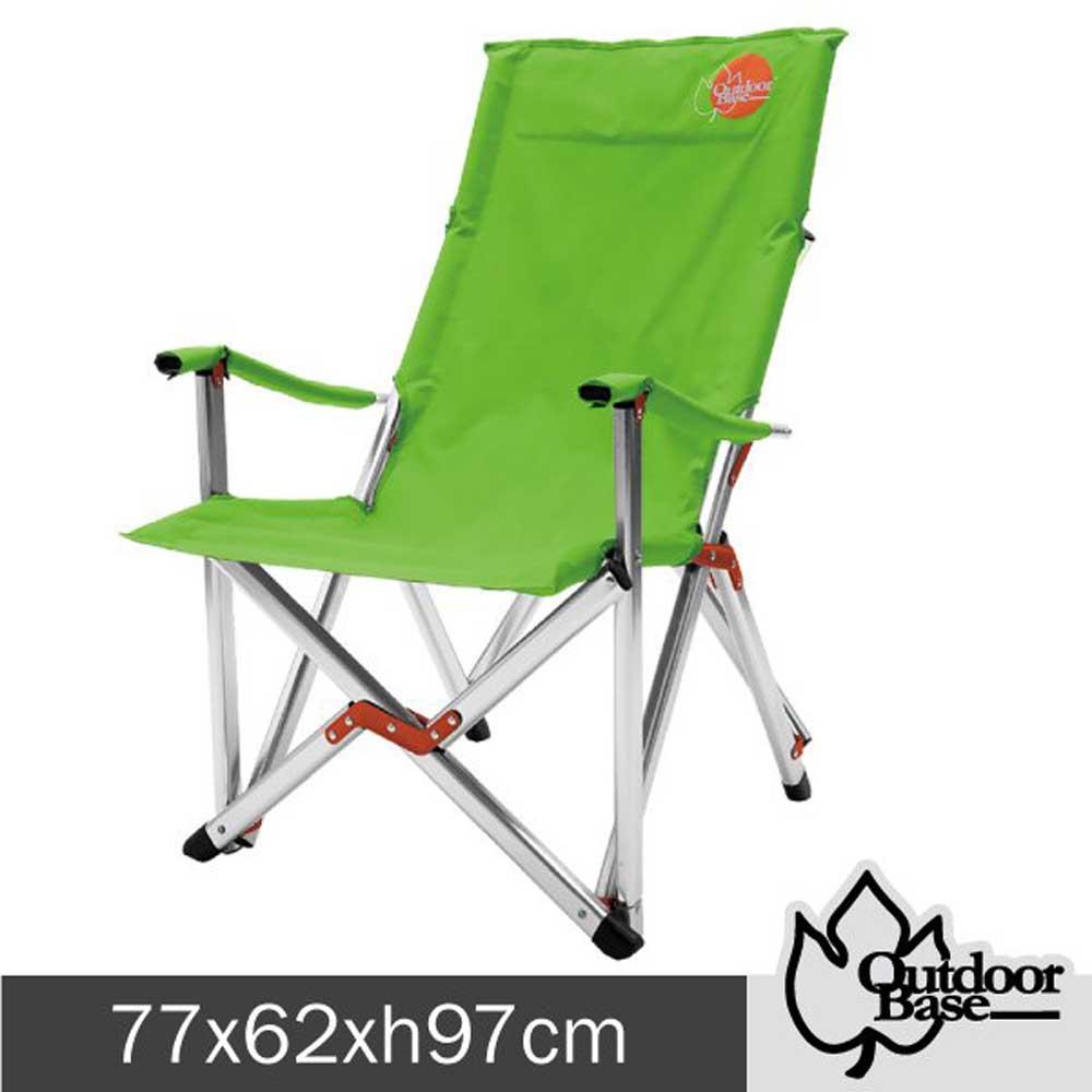 【Outdoorbase】高原-高背豪華休閒椅.高背椅_草地綠