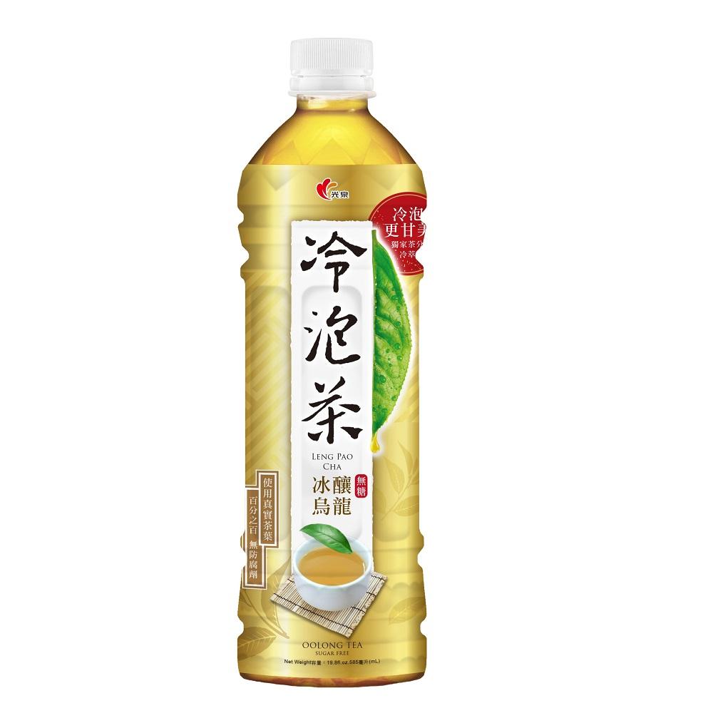 光泉冷泡茶 冰釀烏龍茶(585mlx24入)
