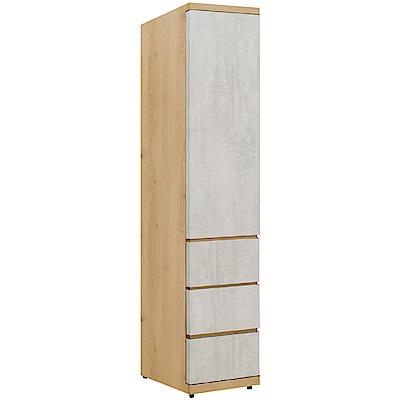 文創集 迪亞茲雙色1.5尺開門衣櫃/收納櫃(吊衣桿+三抽屜)-45x57x202cm免組