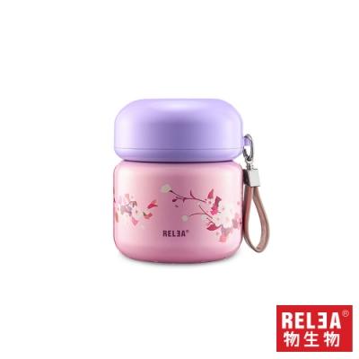 RELEA物生物 糖豆316不鏽鋼真空燜燒罐800ml(三色)