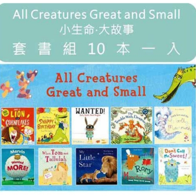 All Creatures Great And Small Pack 小生命。大故事套書組