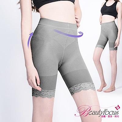 280D蕾絲輕薄彈力塑褲(深灰)BeautyFocus