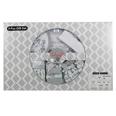 美國Elegant kids彌月禮盒-灰色冒險地圖9件式禮盒