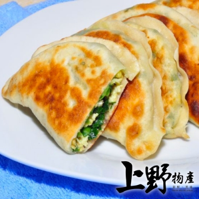 【上野物產】台灣傳統香酥韭菜盒子 (1125g±10%/25粒/包)x3
