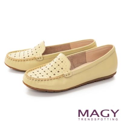 MAGY 真皮趣味穿孔平底 女 休閒鞋 黃色