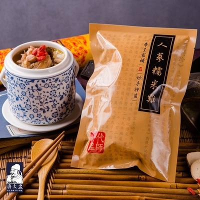 (任選)唐太盅 人蔘糯米雞湯500g