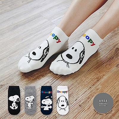 阿華有事嗎 韓國襪子 立體史努比短襪 韓妞必備卡通襪 正韓百搭純棉襪