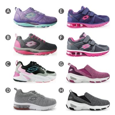 【時時樂限定44折】LOTTO 義大利 女 健步美體鞋/復古運動鞋/氣墊健走鞋/套入式健走鞋-8款任選