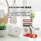 日本 Slow Time 香氛膏 歡樂莓果 140g