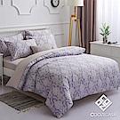 COOZICASA紐約都市 雙人四件式吸濕排汗天絲兩用被床包組