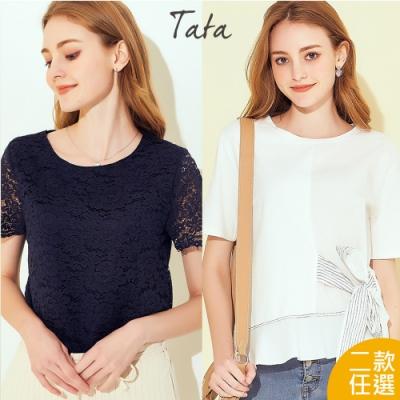[時時樂]TATA人氣百搭上衣(S~L)
