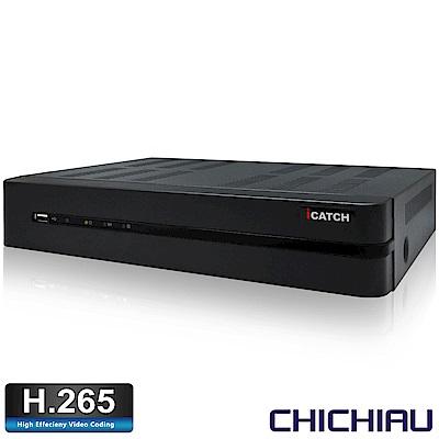 奇巧 H.265 8路4聲500萬 1080P iCATCH數位高清遠端監控錄影主機