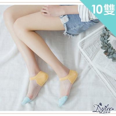 Dylce 黛歐絲 日韓透氣撞色玻璃絲淺口隱形襪/船型襪(超值10雙-隨機)