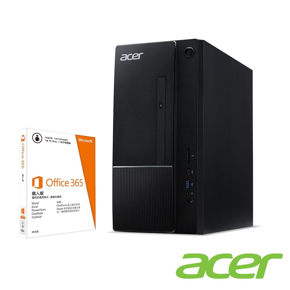 (Office 365組合)Acer TC-866 八代i3四核桌上型電腦(i3-8100/4G/512G/500G/Win10h)