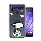 史努比/SNOOPY 正版授權 HTC U19e 漸層彩繪空壓手機殼(郊遊)