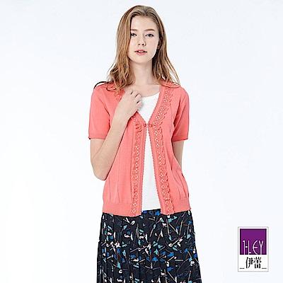 ILEY伊蕾 嫩甜蕾絲假兩件針織衣(桔/藍)