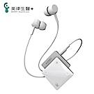 美律生醫 室內用輔聽器/增音器-ME-300D