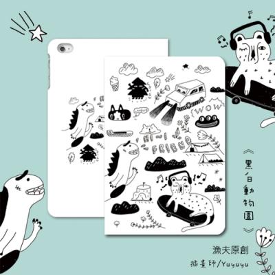 漁夫原創- iPad保護殼 Air3(2019) - 黑白動物園