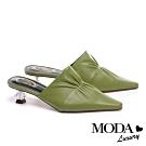 拖鞋 MODA Luxury 復古時尚抓皺羊皮穆勒高跟拖鞋-綠