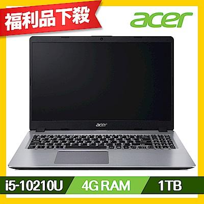 Acer A515-54G-56WR 15吋筆電(i5-10210U/4G/1T/銀/福利品