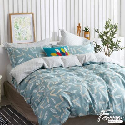 FOCA暖心記憶-特大-韓風設計100%精梳純棉四件式兩用被床包組
