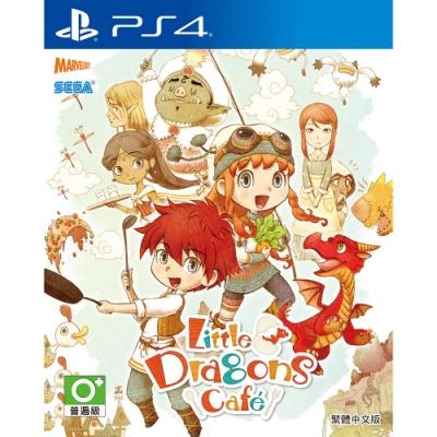 PS4 Little Dragons Café (中文版)