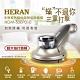 HERAN禾聯 紫外線恆溫智能除螨機 HDM-50EP010 product thumbnail 1