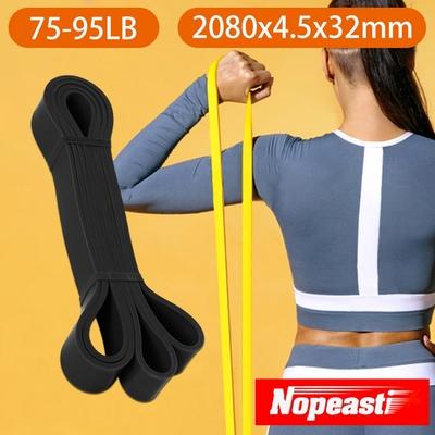Nopeasti諾比 瑜伽健身彈力帶/瘦腿提臀拉力環/環狀阻力帶95磅 黑