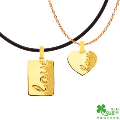 幸運草金飾 戀愛預告黃金成對墜子 送項鍊
