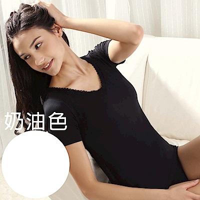 【思薇爾】柔感系列短袖V領衛生衣(奶油色)