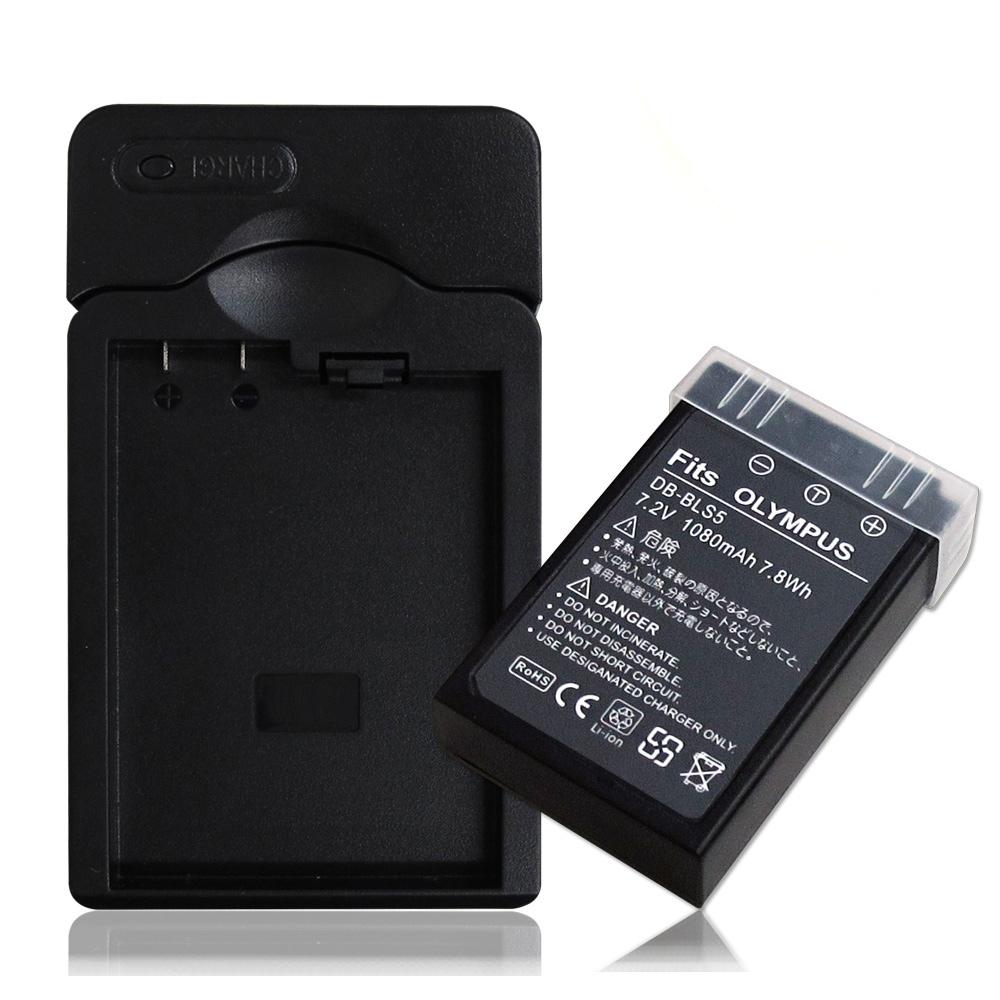 WELLY OLYMPUS BLS-5/BLS5/BLS-1 認證版 防爆相機電池充電組