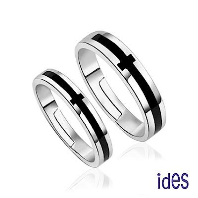 ides愛蒂思 都會系列戒指對戒/愛的信仰