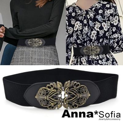 AnnaSofia 刷舊古典綣紋 寬版彈性腰帶腰封(酷黑系)