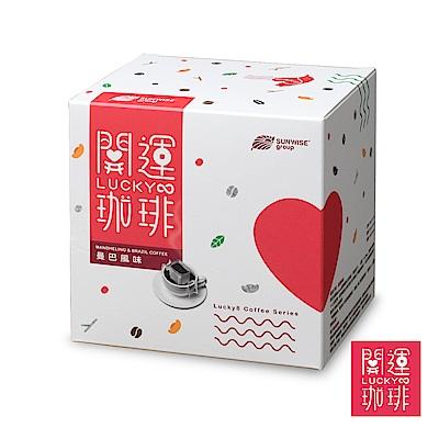 開運珈琲 曼巴風味濾掛式咖啡(10gx10入)