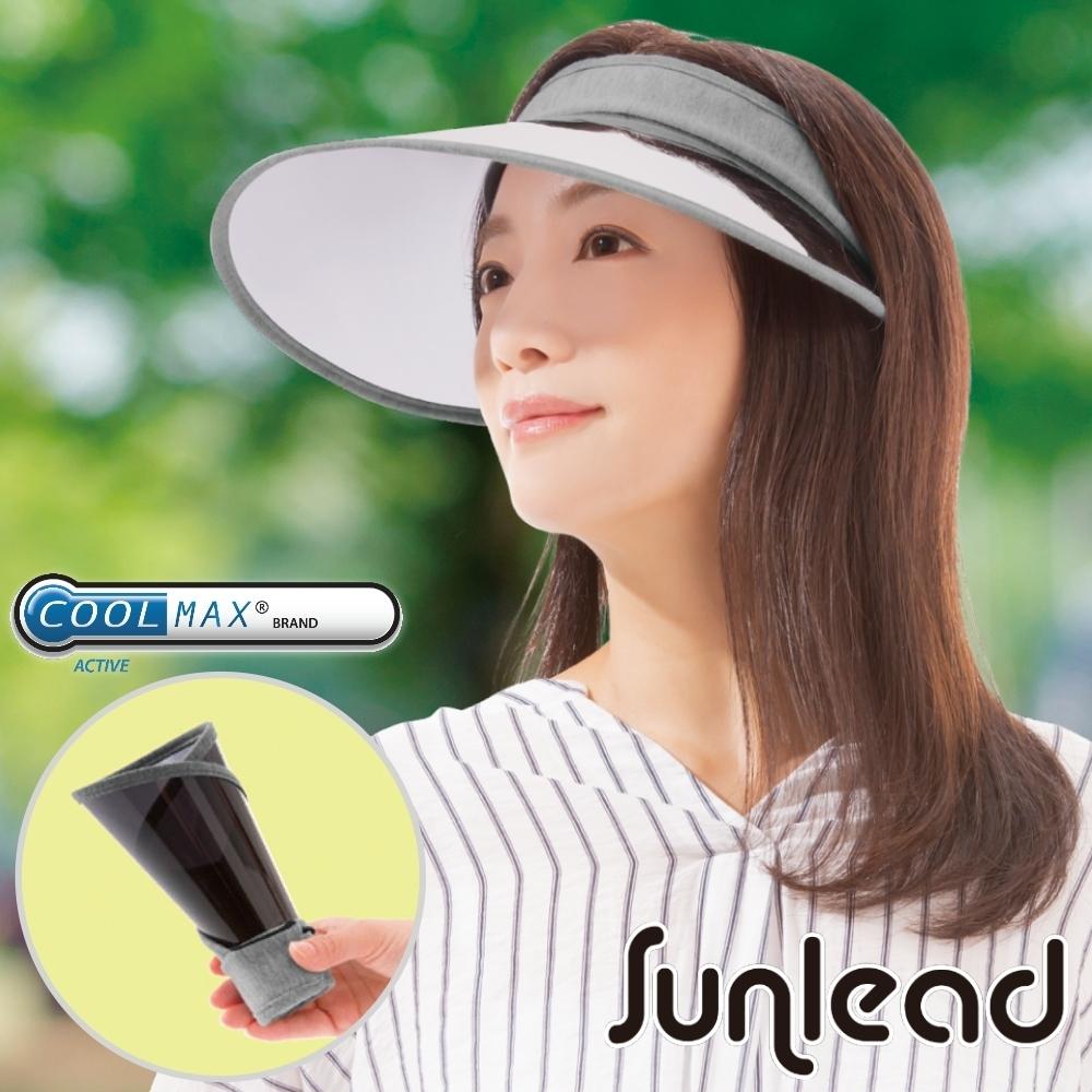 Sunlead 可捲曲收納。防曬涼感透明長帽簷中空帽 (銀灰色)