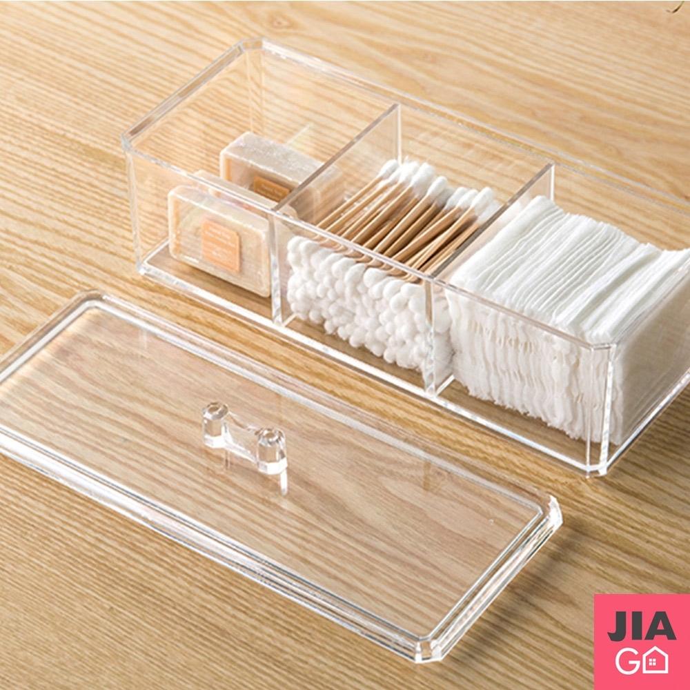 JIAGO 壓克力三格化妝收納盒