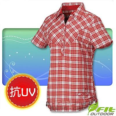 FIT 女新款 格紋吸排抗UV短袖襯衫_FS2201 魅力紅
