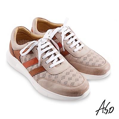 A.S.O機能休閒 3D超動能幾何壓紋綁帶休閒鞋-沙